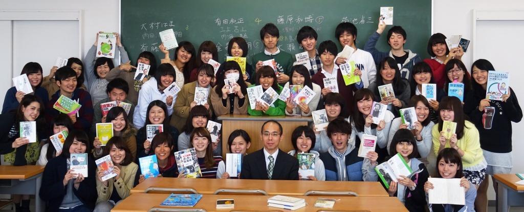 学部 文教 大学 教育